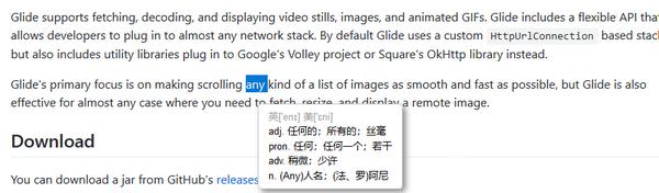 智能划词翻译脚本v1.3.3免费版【2】