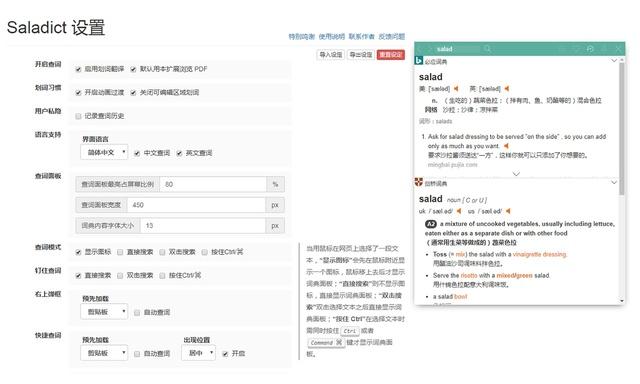 有哪些推荐好用的翻译工具,提升我们的英语水平?